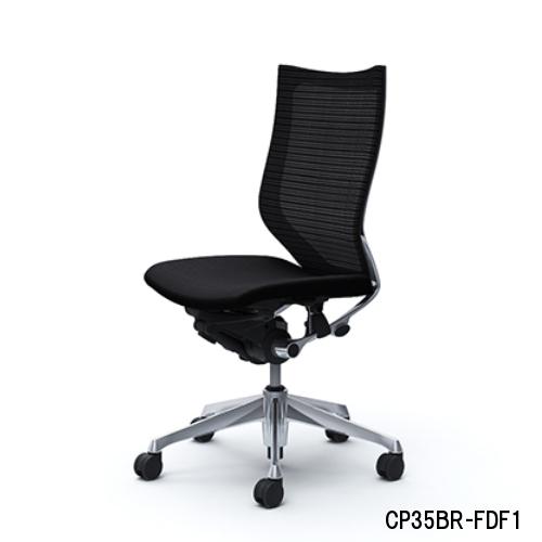 オカムラ バロンチェア ハイバック 肘無  座クッション CP35BR-FDF/CP35BR-FEF/CP35BW-FDF/CP35BW-FEF