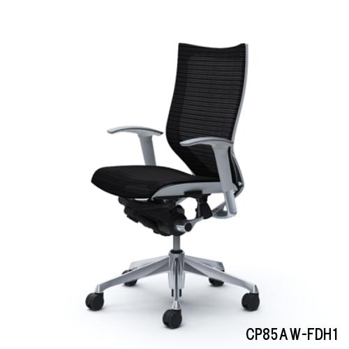 オカムラバロンチェア ハイバック アジャスト肘付  座メッシュ CP85AR-FDH/CP85AR-FEH/CP85AW-FDH/CP85AW-FEH