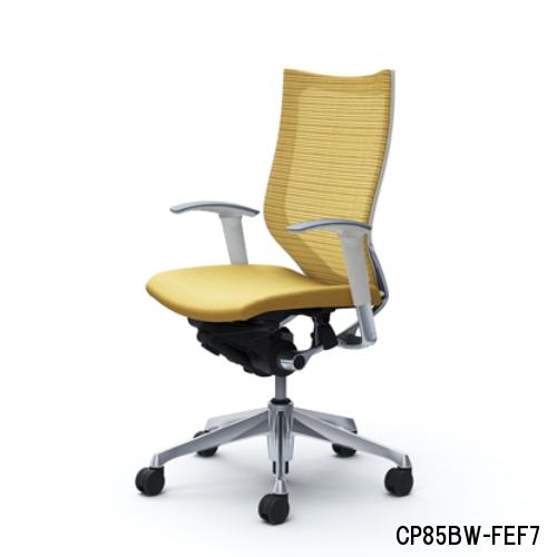 オカムラ バロンチェア ハイバック アジャスト肘付  座クッション CP85BR-FDF/CP85BR-FEF/CP85BW-FDF/CP85BW-FEF