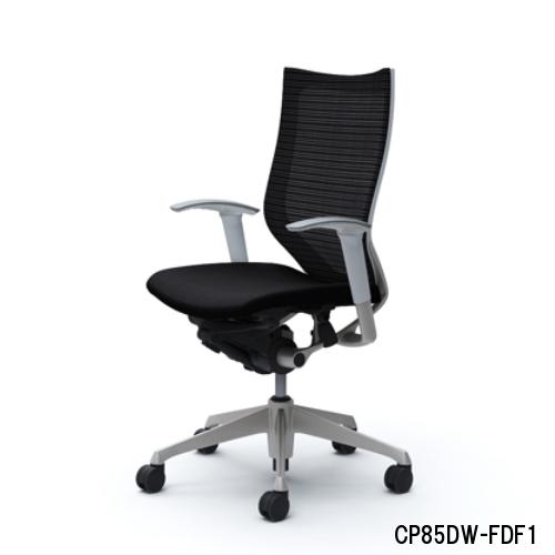 オカムラ バロンチェア ハイバック アジャスト肘付  座クッション CP85DR-FDF/CP85DR-FEF/CP85DW-FDF/CP85DW-FEF