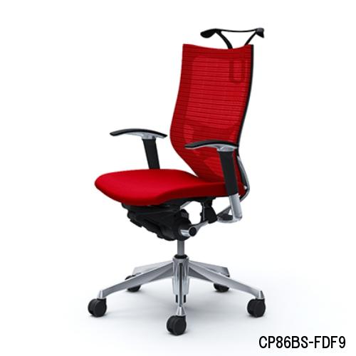 オカムラ バロンチェア ハイバック アジャスト肘付 座クッション  ハンガー付 CP86BS-FDF/CP86BS-FEF/CP86BZ-FDF/CP86BZ-FEF