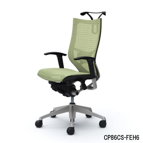 オカムラ バロンチェア ハイバック アジャスト肘付  座メッシュ  ハンガー付 CP86CS-FDH/CP86CS-FEH/CP86CZ-FDH/CP86CZ-FEH