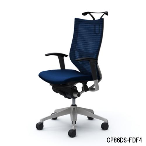 オカムラ バロンチェア ハイバック アジャスト肘付  座クッション  ハンガー付 CP86DS-FDF/CP86DS-FEF/CP86DZ-FDF/CP86DZ-FEF