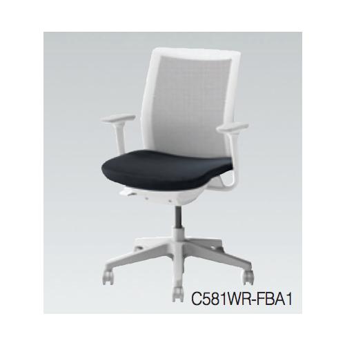 オカムラ omnes オフィスチェア オムネスチェア エラストマータイプ(背パッドなし) アジャストアーム 樹脂脚(ハンガーなし) ナイロンキャスター C581WR-F/C581ZR-F/C581WR-PB/C581ZR-PB