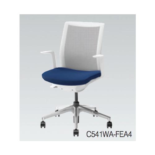 オカムラ omnes オフィスチェア オムネスチェア エラストマータイプ(背パッドなし) デザインアーム アルミ脚(ハンガーなし) ナイロンキャスター C541WA-F/C541ZA-F/C541WA-PB/C541ZA-PB