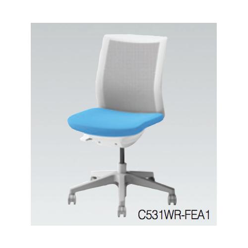 オカムラ omnes オフィスチェア オムネスチェア エラストマータイプ(背パッドなし) 肘なし 樹脂脚(ハンガーなし) ナイロンキャスター C531WR-F/C531ZR-F/C531WR-PB/C531ZR-PB