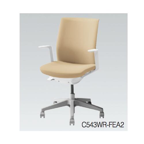 オカムラ omnes オフィスチェア オムネスチェア エラストマータイプ(背パッド付き) デザインアーム 樹脂脚(ハンガーなし) ナイロンキャスター C543WR-F/C543ZR-F