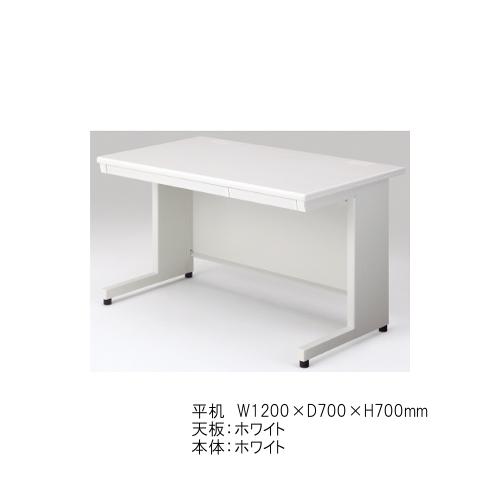 プラス LEED リード 平デスク L字脚 LE-127H W1200×D700×H700 678-604/678-732/678-860