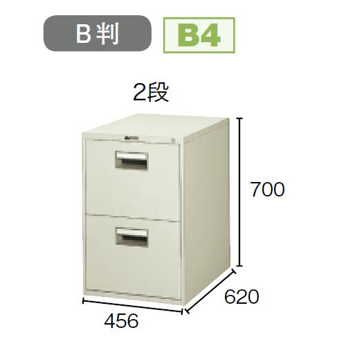 プラス ファイリングキャビネット B4サイズ引き出しタイプ 1列-2段 W456×D620×H700 B4-2N/21-541