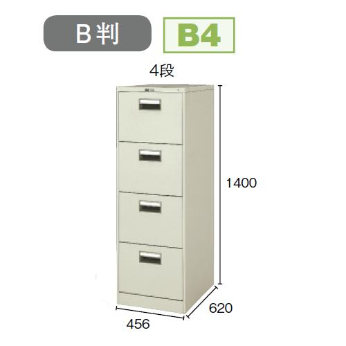プラス ファイリングキャビネット B4サイズ引き出しタイプ 1列-4段 W456×D620×H1400 B4-4/21-546