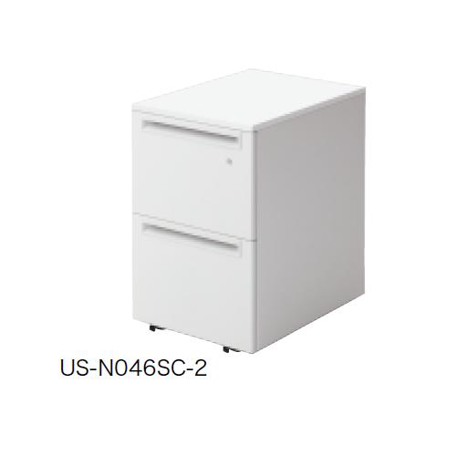 プラス US-W ユーエスダブリュー サイドキャビネット 2段 US-046SC-A2 W396×D577×H605 779-419