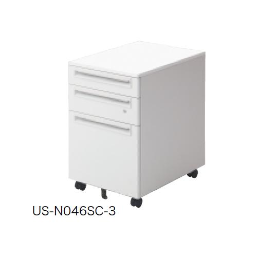 プラス PLUS US-W ユーエスダブリュー サイドキャビネット 3段 US-046SC-B3 W396×D577×H603 779-418