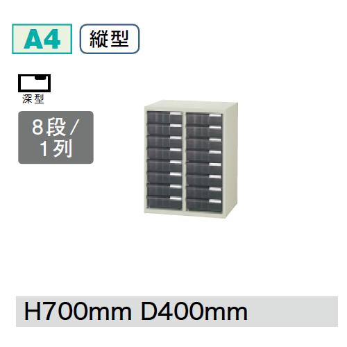 プラス クリアーケースキャビネット CNシリーズ 2列深型8段 W540D400H700 A4縦型 CN-208F/652-002