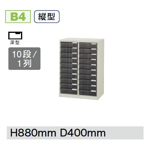 プラス クリアーケースキャビネット CNシリーズ 2列深型10段 W606D400H880 B4縦型 CN-B210F/652-050