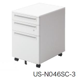 プラス US-1 サイドキャビネット ワゴン 3段 US-046SC-B3 779-418