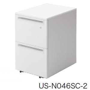 プラス US-2 サイドキャビネット ワゴン 2段 US-N046SC-2 668-956