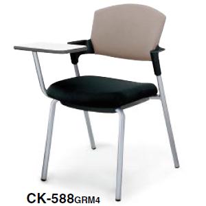 コクヨ KOKUYO プロッティチェア ミーティングチェア 固定脚タイプ 総張り 布 背座別色 肘付チェア メモ台付 CK-588