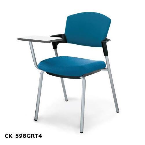 コクヨ KOKUYO プロッティチェア ミーティングチェア 固定脚タイプ 総張り 布 背座同色 肘付チェア メモ台付 CK-598