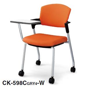 コクヨ KOKUYO プロッティチェア ミーティングチェア キャスタータイプ 総張り 布 背座同色 肘付チェア メモ台付 CK-598C※-W/V
