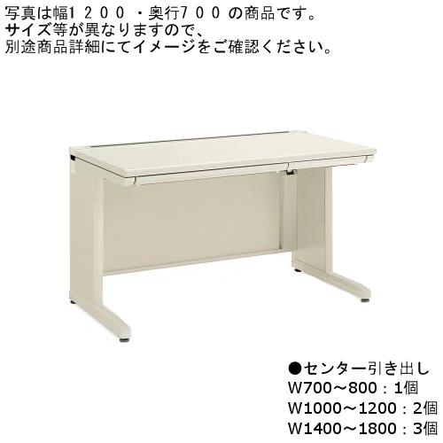 コクヨ MX+デスクシステム スタンダードテーブル【センター引き出し付き】 W1000xD700xH700mm SD-MXZ107LF11