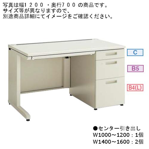 コクヨ MX+デスクシステム 片袖デスク 片袖3段 W1100xD700xH700 SD-MXZ117LC3F11N3