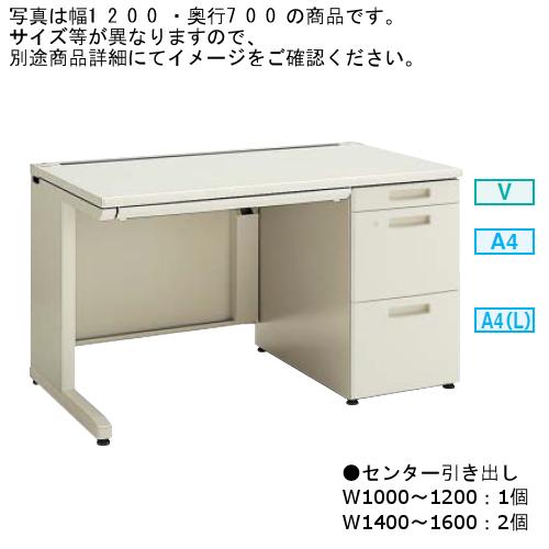 コクヨ  MX+デスクシステム 片袖デスク 片袖V3段 W1400xD700xH700 SD-MXZ147LV3F11N3