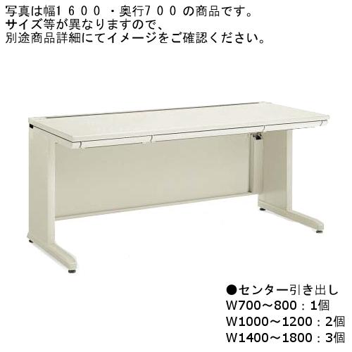 MX+ スタンダードテーブル