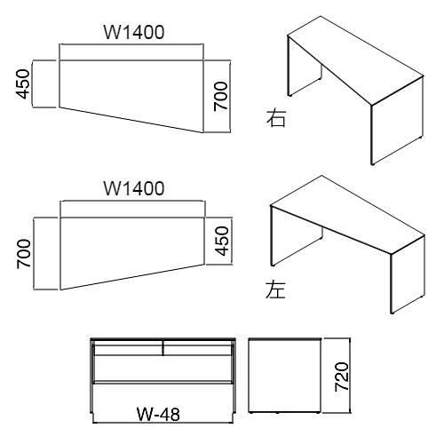 オカムラ okamura  ソリストデスク soliste パネル脚 台形天板 サイズ W1400×D700-D450×H720