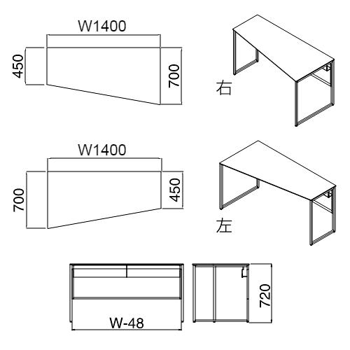 オカムラ okamura  ソリストデスク soliste フレーム脚 台形天板 サイズ W1400×D700-D450×H720
