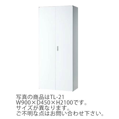 内田洋行 ウチダ UCHIDA BEストレージ ワードローブ W900×D450×H1800 TL-18 5-849-0432