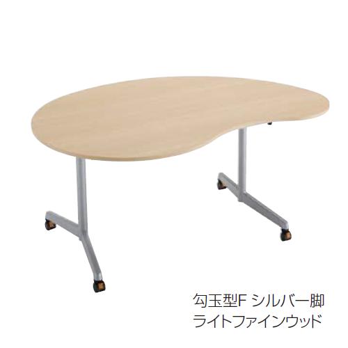 FT-1600 テーブル