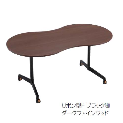 ウチダ FT-1600 ミーティングテーブル T字脚 リボン型F シルバー脚/ブラック脚 フラップタイプ W1600×D896×H720 6-167-331*/6-167-336*