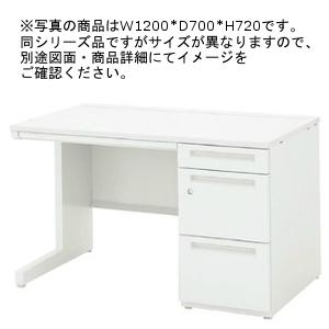 ウチダ スカエナデスク Ktype 片袖デスク