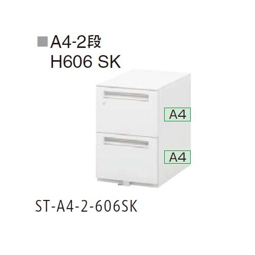 ウチダ スカエナデスク/フィードアールデスク SCAENA/Feed-R STワゴン シリンダー錠 H606 A4-2段 ST-A4-2-606SK 5-118-5110/5-118-5100