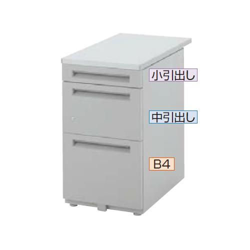 ウチダ FEED-R フィードアールデスク 脇デスク B4-3段 FR047B4-3SK 5-119-2838
