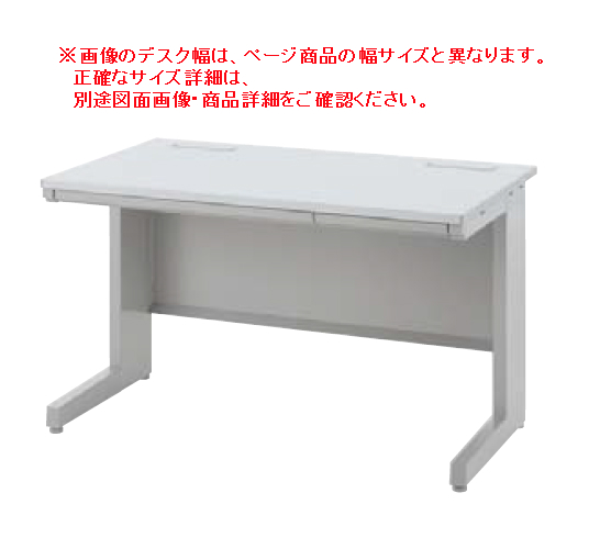 ウチダ FEED-R  フィードアール 平デスク 引出し付タイプ 平FRL117H W1100D700H700 5-119-4238