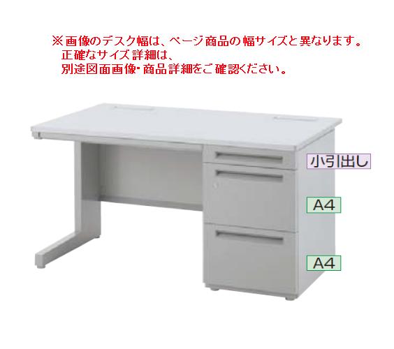 ウチダ FEED-R フィードアールデスク 片袖デスク