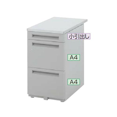 内田洋行 ウチダ FEED-R フィードアールデスク 脇デスク A4-3段 脇FR047A4-3SK W400D700H700 5-119-1838