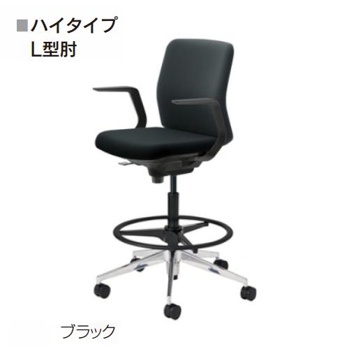 ウチダ カリッサチェア クロス 単色 ハイシート L型肘 CRF-110CH2-BS 5-348-862