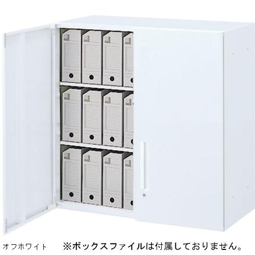 ウチダハイパーストレージ HS 両開き書庫 上置き W900×D400×H900 5-820-3102/5-820-3100
