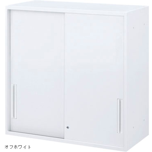 ウチダハイパーストレージ HS 引違い書庫 上置き W900×D400×H900 5-820-3122/5-820-3120