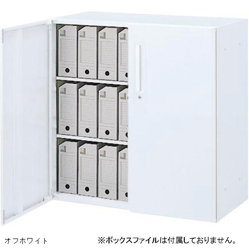 ウチダハイパーストレージ HS 両開き書庫 下置き W900×D400×H900 5-821-3202/5-821-3200