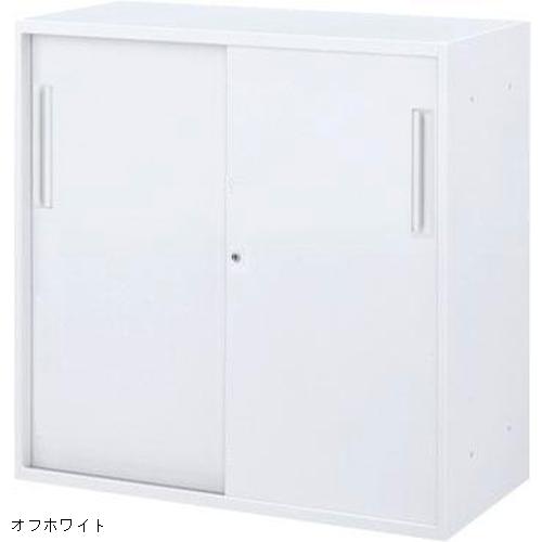 ウチダハイパーストレージ HS 引違い書庫 下置き W900×D400×H900 5-821-3212/5-821-3210