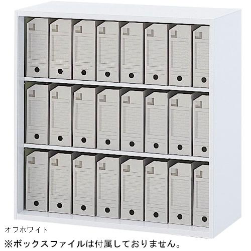 ウチダ ハイパーストレージ オープン書庫 3段 上下共通 W900×D400×H900 5-823-0092/5-823-0090