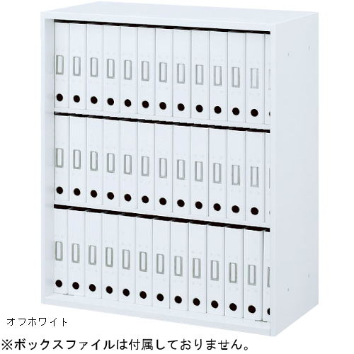 ウチダ ハイパーストレージ オープン書庫 3段 上下共通 W900×D400×H1050 5-823-0102 1-277-5400