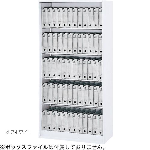 ウチダ ハイパーストレージ オープン書庫 5段 下置き W900×D400×H1800 5-823-0182 1-277-5507