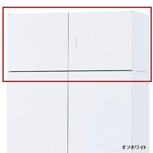 ウチダハイパーストレージ HS ランマ両開きキャビネット W900×D400×H300(250) 5-823-1033/5-823-1031