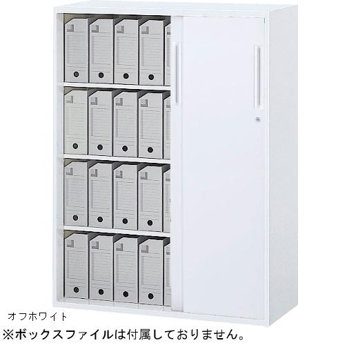 ウチダハイパーストレージ HS 3枚引違い書庫 下置き W900×D400×H1200 5-823-4122/5-823-4120