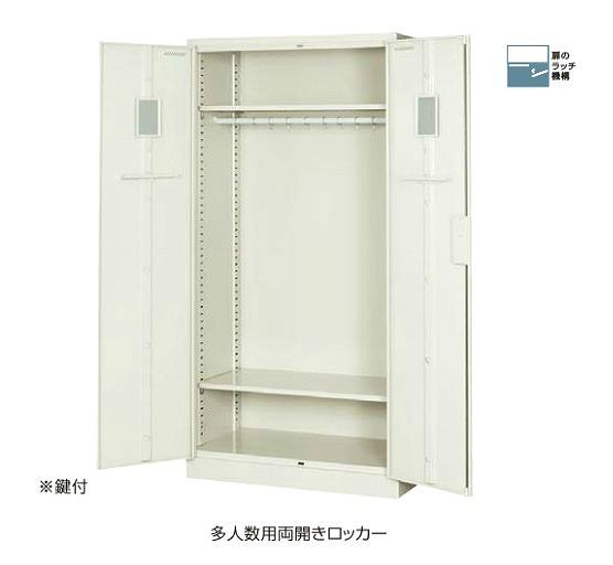 ウチダ システムロッカー 多人数用 両開きロッカー W880*D515*H1790 北海道地区 5-848-3410
