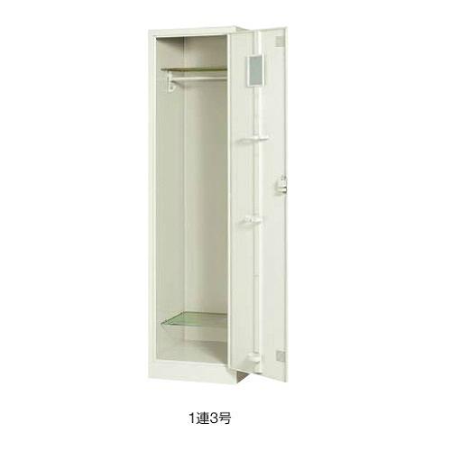 ウチダ システムロッカー 1連3号 1人用ロッカー ワイドタイプ W455*D515*H1790 東日本/西日本地区 5-860-5011